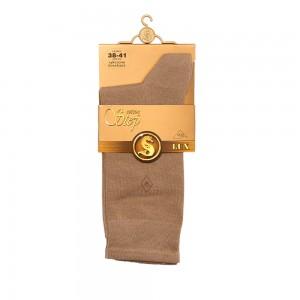 label-sock-20