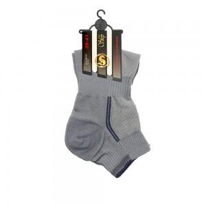 label-sock-15
