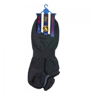 label-sock-18