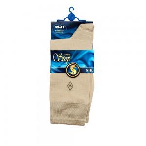 label-sock-21